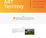 """Фестиваль современного искусства """"ArtTerritory"""""""