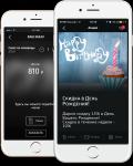 Интерфейсы мобильного приложения Losos-coffee.ru