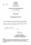 Полный пакет документов для РФ. Контракт, счет фактура, ГТД.