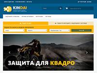 "Интернет-магазин ""Kindai"""