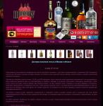 Alcomoscow.com - доставка алкоголя по Москве и области