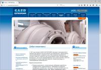 Сайт компании производителя насосов