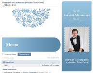 Ведущий Алексей Мельников - дизайн группы ВКонтакте