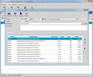 Jarovit Business Platform | Конфигурация Склад