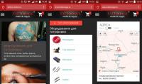 Tattoage.ru - модный интернет-магазин для смартфонов