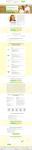 Структурный макет сайта психолога