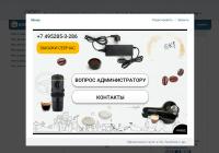 """Дизайн и продвижение группы """"Мобильная кофеварка Handpresso"""""""