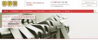 ООО «Велий» - Продажа промышленного оборудования