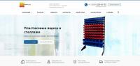 Производитель складского оборудования «Кройц-ру»