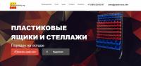 Производитель складского оборудования «Кройц-ру» - Промо-сайт