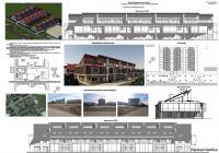Проект блокированного жилья
