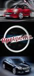 Аватар для группы ВК