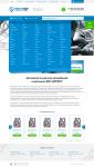 Верстка интернет-магазина auto-shop.org