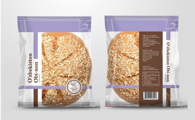 """Победа в конкурсе """"дизайн серии упаковок для хлеба"""""""