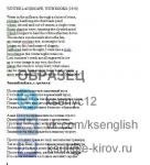 Перевод с англ. на рус. (поэзия)