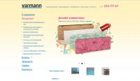 Varmann
