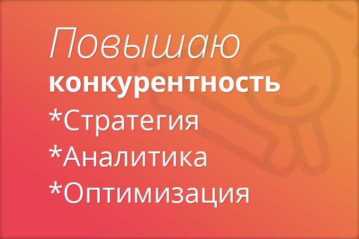 akcent-kupe.ru