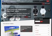 Интернет-магазин на ДжумШоппинг