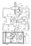 Устройство для локального охлаждения. ПАТЕНТ № 2139015