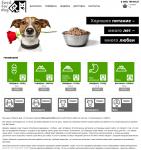 Интернет-магазин мясо для собак