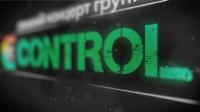 Реклама для группы Control