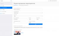 Панель управления для сайта http://арткрыша.рф