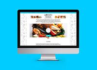 Сайт доставки свежих продуктов ТОНОС