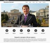 Блог ведущего Николая Меньшикова