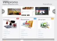 Сайт Веб студии