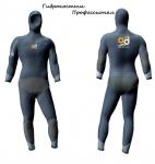 Гидрокостюм Профессионал (Веб диз - скульптинг) 10000 руб., 5 дн