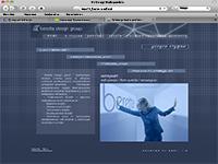 2002. Флеш-версия собственного сайта (предыдущая редакция)