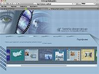 2002. Сайт собственной дизайн-студии (предыдущая версия)