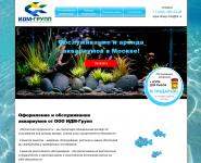 Лендинг по обслуживанию аквариумов