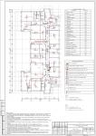 Проектная документация. Слаботочные системы