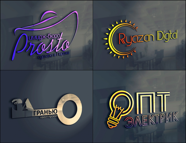 Логотип для квест-проекта