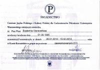 Диплом Варшавского университета о подтверждении уровня С1