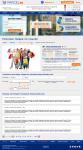 Сайт по доставке товаров Parcel.by