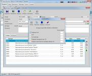 Jarovit Business Platform | Конфигурация Торговля