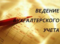 Налоговое планирование, консультирование клиентов