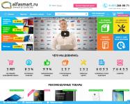 Alfasmart.ru