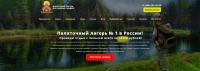 Landing page Лагерь ДоброКэмп