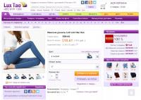 Интернет-магазин LuxTao