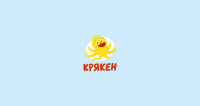 Крякен