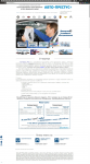 Сайт автосервиса Volkswagen