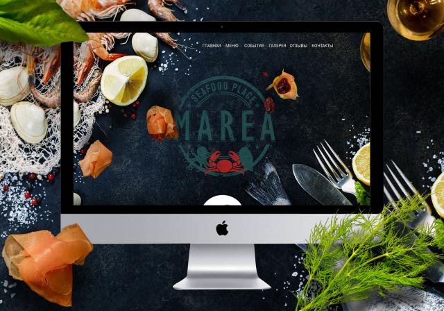 MAREA - сайт для ресторана