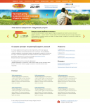 Сайт психологического центра Радость жизни