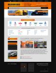 Сайт для магазина Вездеход