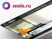 Seolo