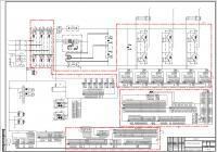 Схема электрическая принципиальная на винтовую насосную установк