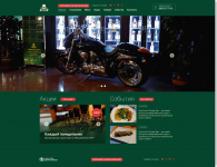 Сайт ресторана и бара